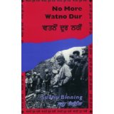 No More Watno Dur book cover